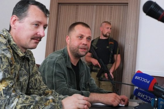 "AFP/""Scanpix"" nuotr./Igoris Strelkovas ir Aleksandras Borodajus"