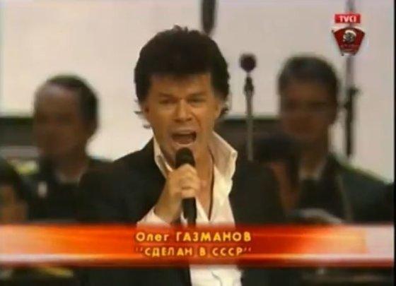 Kadras iš koncerto/Olegas Gazmanovas