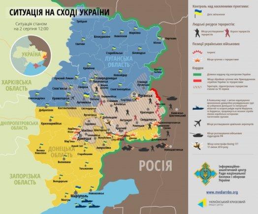 Mediarnbo.org nuotr./Ukrainos kariai nuo teroristų išvadavo dar du miestus.