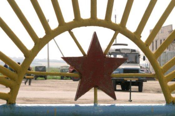 Kęstučio Vanago/BFL nuotr./Sovietų simbolis