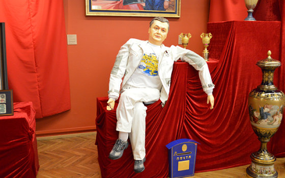 Socportal.info nuotr. /Buvusio Ukrainos prezidento Viktoro Janukovyčiaus daiktų paroda