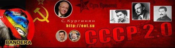 Tai – lietuviškas propagandinis puslapis, kuriame neigiama sovietinė okupacija ir garbinami tokie Kremliaus šeimininkai, kaip Josifas Stalinas.