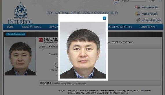 Nuotr. iš interpol.int./Syrymas Šalabajevas