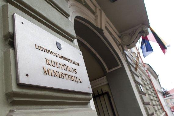 Irmanto Gelūno / 15min nuotr./Kultūros ministerija