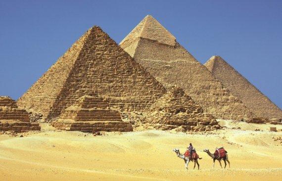 Gizos piramidės