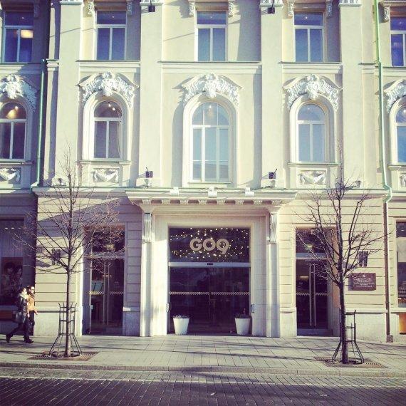 GO9 nuotr./GO9