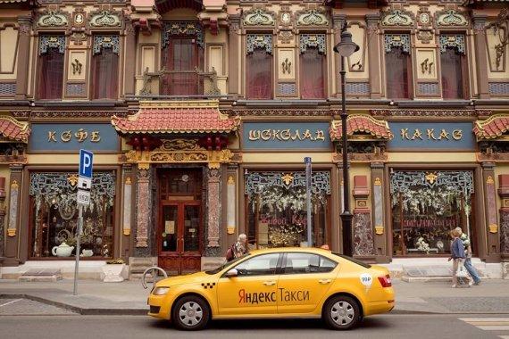 """""""Yandex. Taxi"""" /""""Yandex. Taxi"""""""