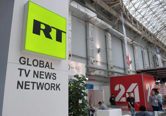 Scanpix / RIA Novosti nuotr./RT