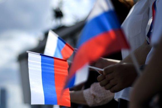 "AFP/""Scanpix"" nuotr./Rusija"