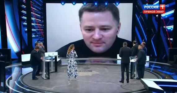Ekrano kopija/Viačeslavas Titovas