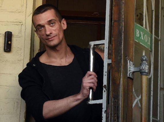 """AFP/""""Scanpix"""" nuotr./Piotras Pavlenskis"""