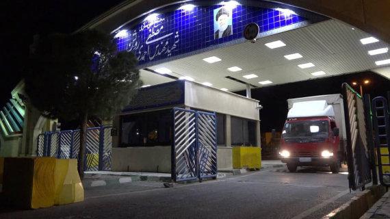 """AFP/""""Scanpix"""" nuotr./TATENA patvirtino, kad Iranas sodrina uraną iki 20 procentų"""