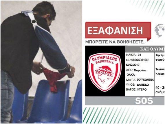 """15min.lt montažas/""""Panathinaikos"""" ir """"Olympiakos"""" rungtynės virto skandalu"""
