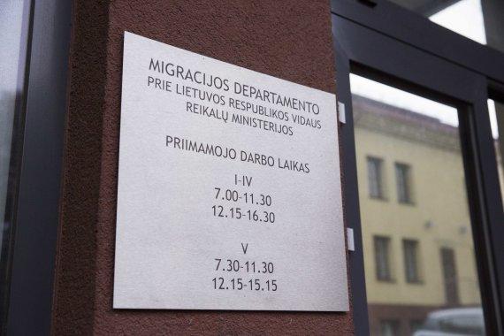 Irmanto Gelūno / 15min nuotr./Migracijos departamentas