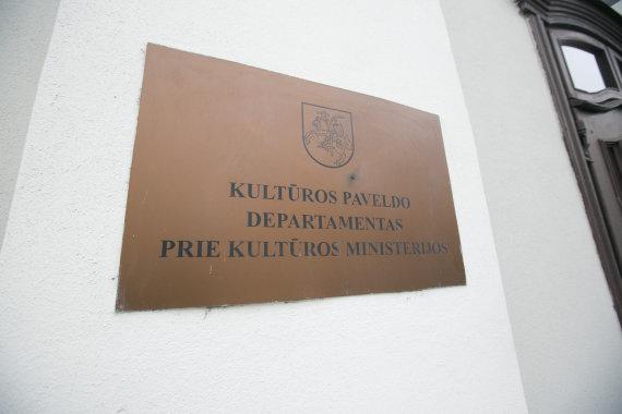 Juliaus Kalinsko / 15min nuotr./Piketas dėl Žaliojo tilto skulptūrų nuvertimo