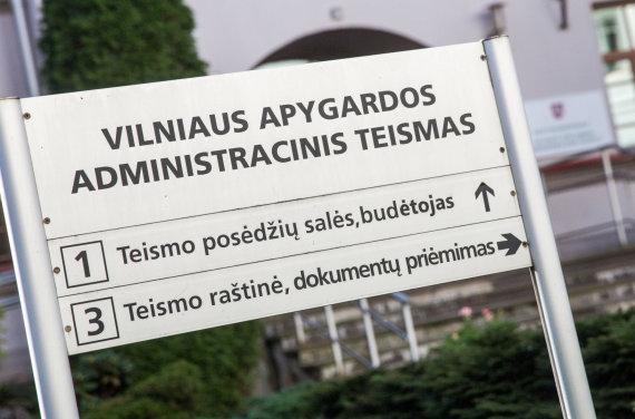 Luko Balandžio / 15min nuotr./Vilniaus apygardos administracinis teismas