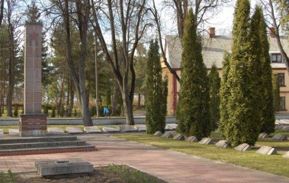 birzumuziejus.lt nuotr./Tarybinių karių kapinės Biržuose