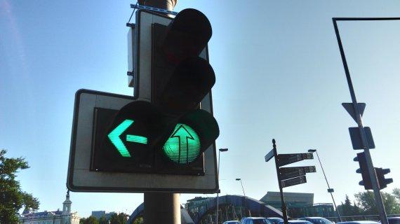 Savivaldybės nuotr./Posūkis į kairę