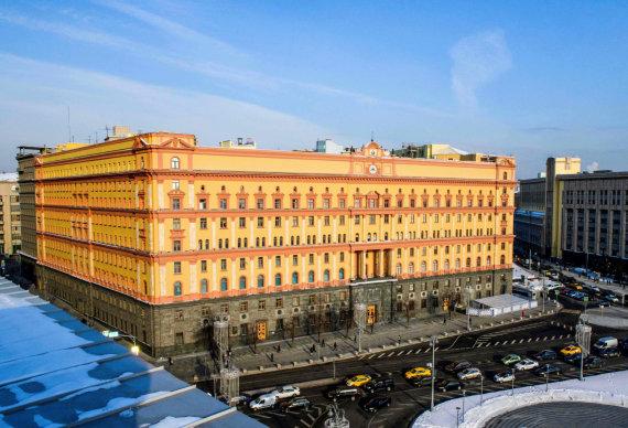 "AFP/""Scanpix"" nuotr./FSB būstinė Maskvoje"