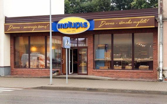 """""""Molupio"""" nuotr./""""Molupio"""" centrinė parduotuvė Tauragėje"""