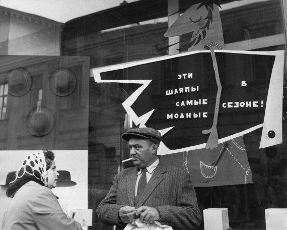 """Scanpix"" nuotr./Parduotuvės vitrina Maskvoje (1964 m.)"