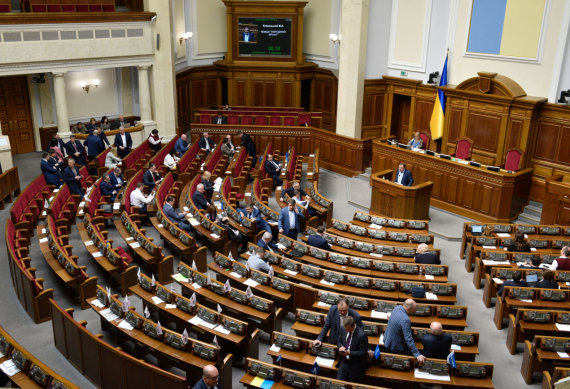 """""""Scanpix"""" nuotr./Ukrainos Aukščiausioji Rada"""