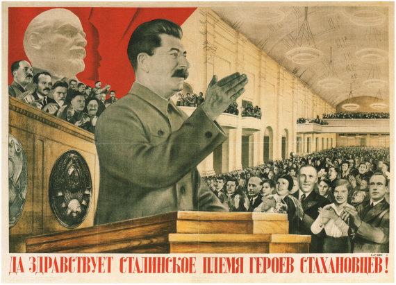Vida Press nuotr./Propagandinis stachanoviečių plakatas
