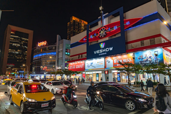 123RF.com nuotr./Taivanas