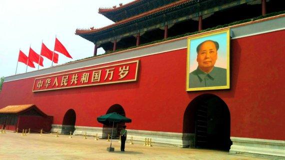 Anton Tisov nuotr./Pekinas – nebrangus, modernus ir švarus Azijos megapolis