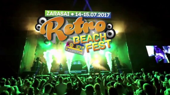 """Retro Beach Fest 2017"" afiša"