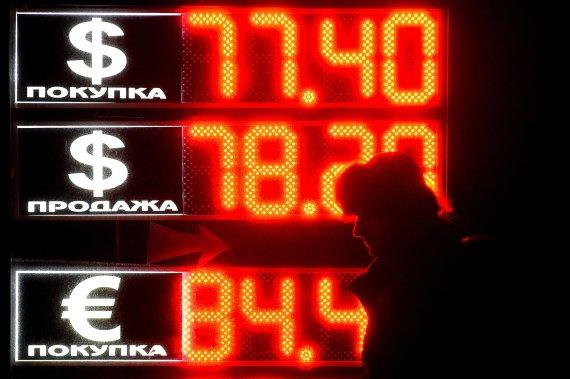 "AFP/""Scanpix"" nuotr./Rublio kursas"