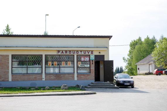 Eriko Ovčarenko / 15min nuotr./Kaimo parduotuvė