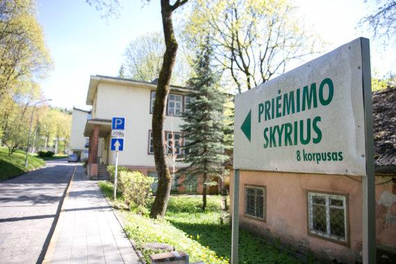 Žygimanto Gedvilos / 15min nuotr./VMPSC teritorija
