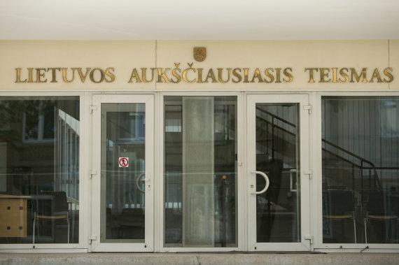 Žygimanto Gedvilos / 15min nuotr./Lietuvos Aukščiausiasis Teismas