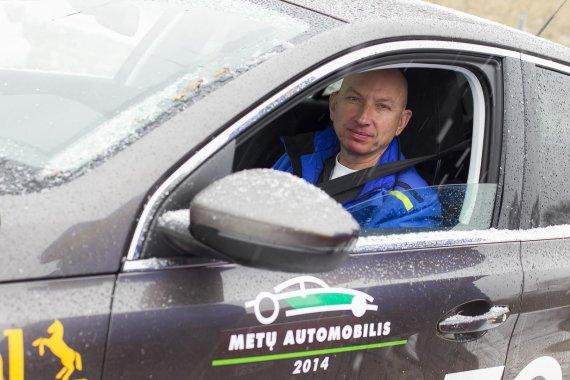 Valdas Juozas Vilūnas