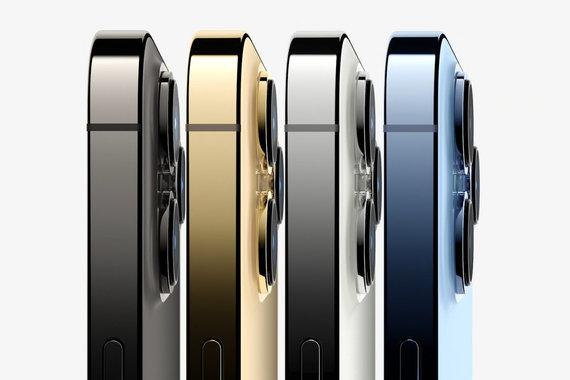 Apple/iPhone 13 Pro