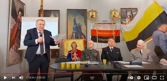 """Youtube.com stop kadras /""""Rusijos stačiatikių socialistų"""" konferencija"""