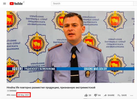 """""""Youtube"""" stop kadras/Gardino milicijos nuovados atstovo komentaras dėl """"Hrodna.life"""" redaktoriaus A.Šotos suėmimo"""