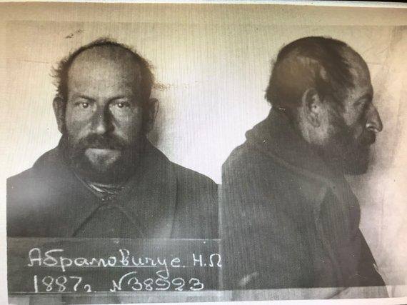 Asmeninio archyvo nuotr./Nachamas-Abramovičius lageryje