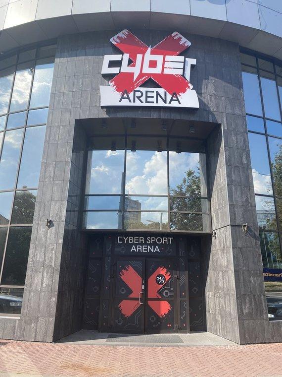 CyberX arenos nuotr./CyberX arena