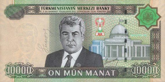 Wikipedia.org nuotr./Saparmurato Nijazovo portretas ant 2005 metų laidos 10 tūkstančių manatų banknoto