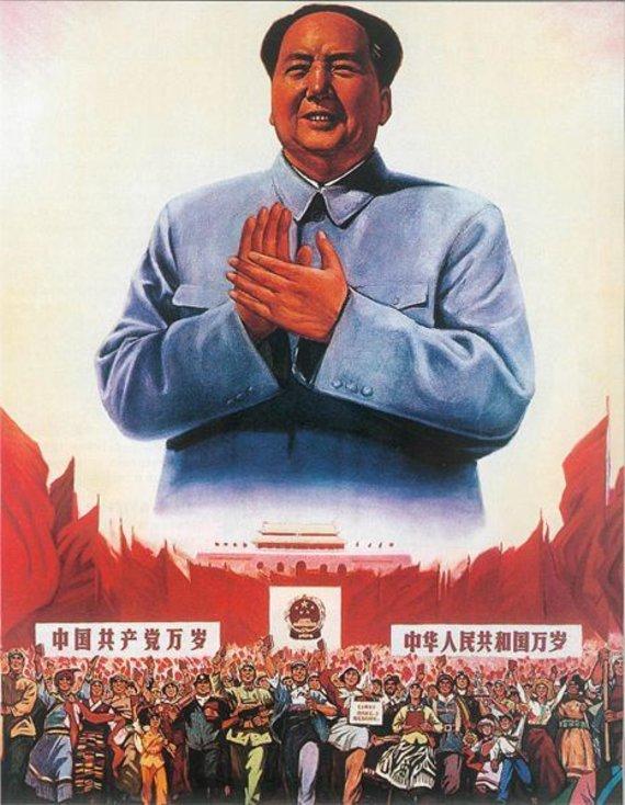 """Wikipedia.org nuotr./Propagandinis praėjusio amžiaus aštuntojo dešimtmečio plakatas: """"Šlovė Kinijos komunistų partijai ir Kinijos Liaudies Respublikai!"""""""