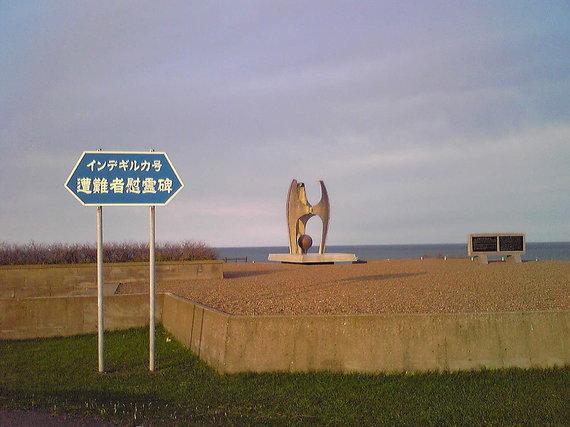 """Wikipedia.org nuotr./""""Indigirkos"""" aukų memorialas Hokaido saloje, netoli katastrofos vietos"""