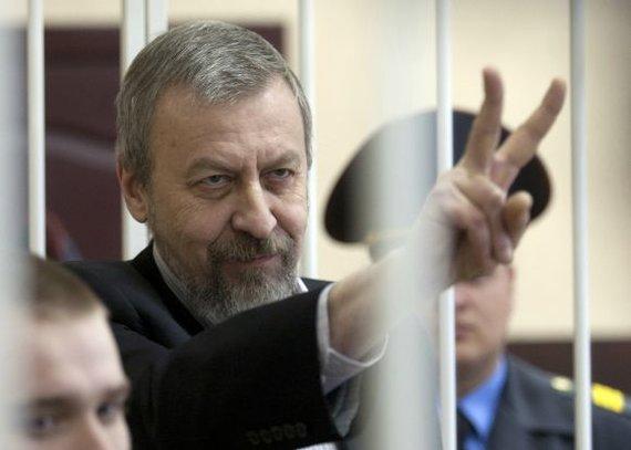 """Reuters""/""Scanpix"" nuotr./Andrejus Sanikovas"