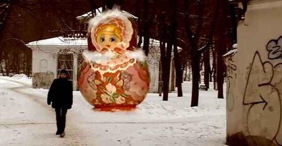 Kadras iš video/Skulptūra Sereikišių parke