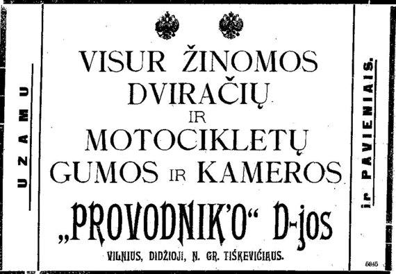 ETM iliustr./Automobilių ir motociklų reklamos Vilniaus spaudoje 1914 m.