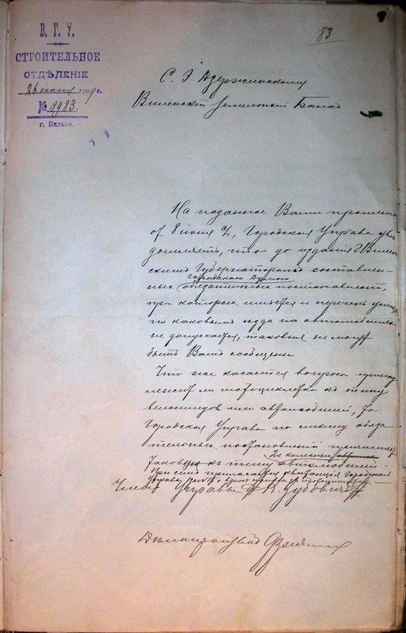 Atsakymas S.E. Dzeržinskiui