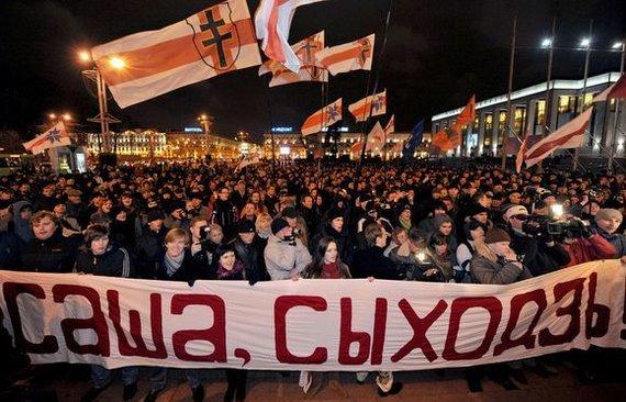 "AFP/""Scanpix"" nuotr./2010-ųjų protestas Minske"