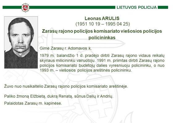 Policijos nuotr./Leonas Arulis