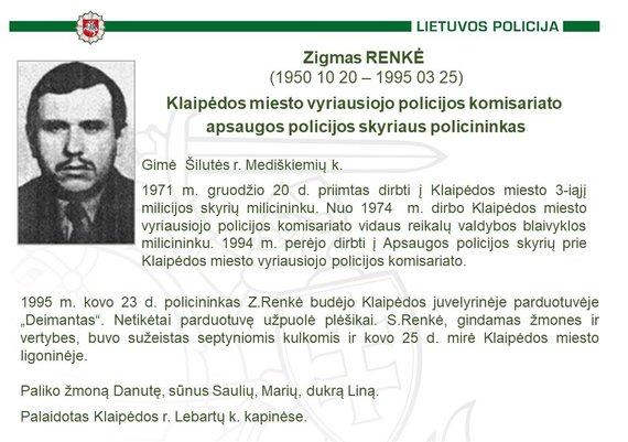 Policijos nuotr./Zigmas Renkė